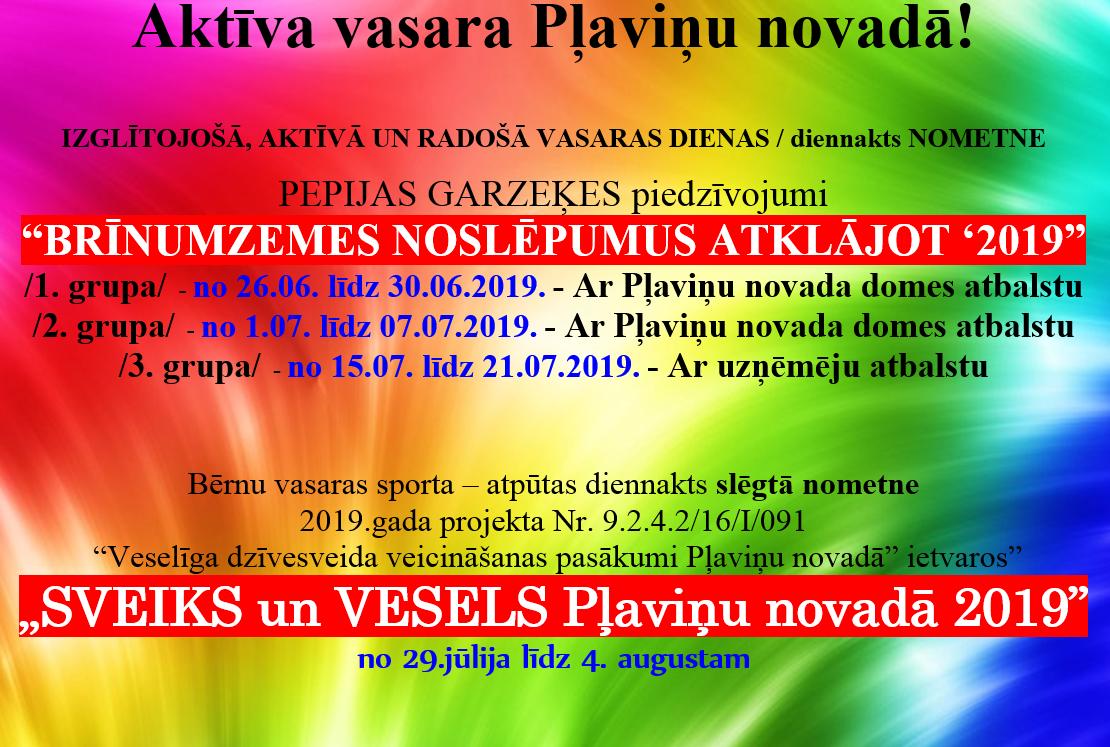 Aktīvā-vasara-bilde