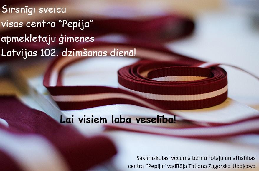 Apsveikums-Latviajs-svetkos