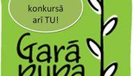 """Biedrība """"Ascendum"""" un Latvijas Bērnu un jaunatnes literatūras padome (LBJLP) izsludina dzejoļu konkursu, kurā ar saviem darbiem tiek aicināti piedalīties 5–15 gadus veci bērni un pusaudži no visas Latvijas. Labākie […]"""